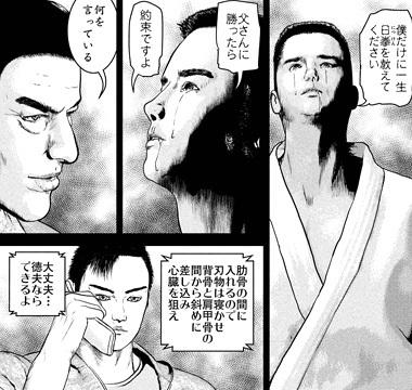 kenkakagyou74-17031304.jpg