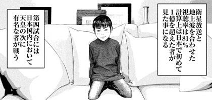 kenkakagyou75-17041010.jpg