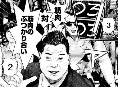 kenkakagyou75-17041012.jpg
