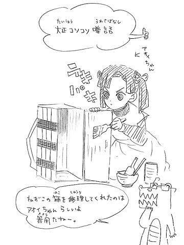 kimetsunoyaiba-6-17042403.jpg