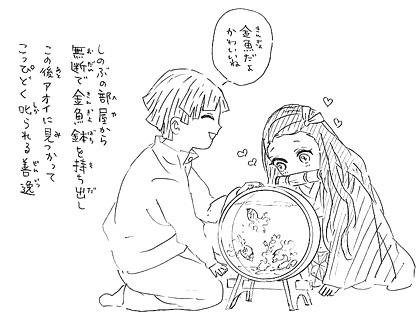 kimetsunoyaiba-6-17042404.jpg