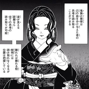 kimetsunoyaiba52-17030502.jpg