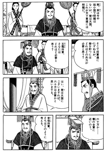 kingdom-17050606.jpg