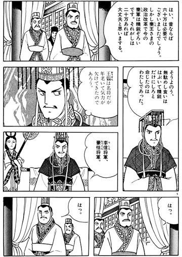 kingdom-17050607.jpg