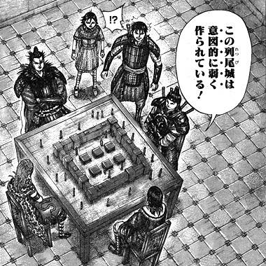 kingdom511-16033003.jpg