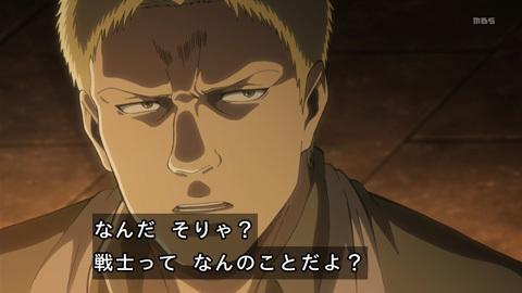 shingeki-17050407.jpg