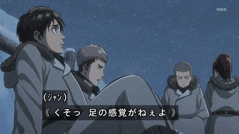 shingeki-17050408.jpg