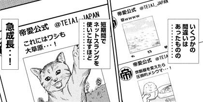tonegawa-34-17042203.jpg
