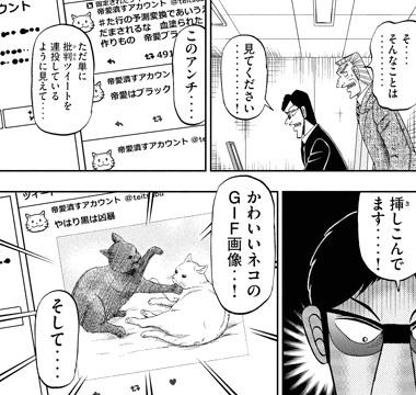 tonegawa-34-17042207.jpg