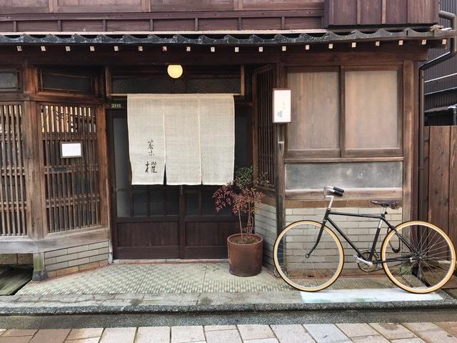 日帰り金沢ぶらり散歩 02/18/2017