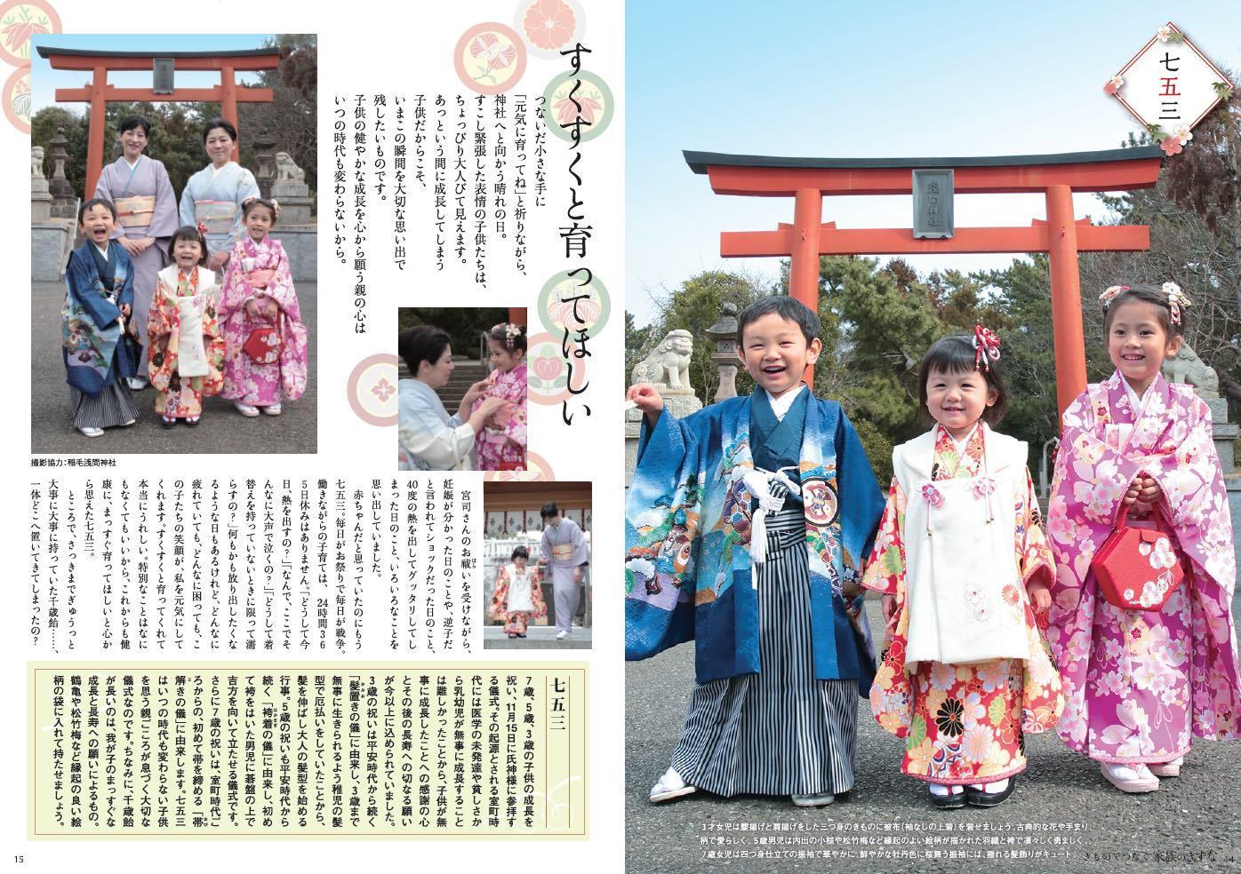 753_tukagirei.jpg