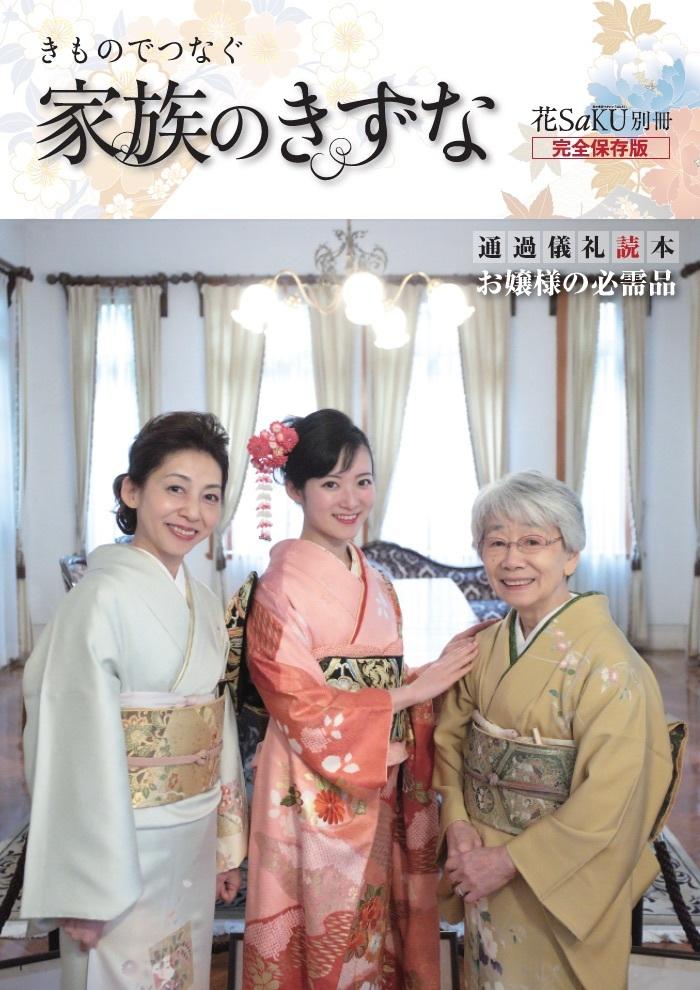 hyoshi_tukagirei.jpg