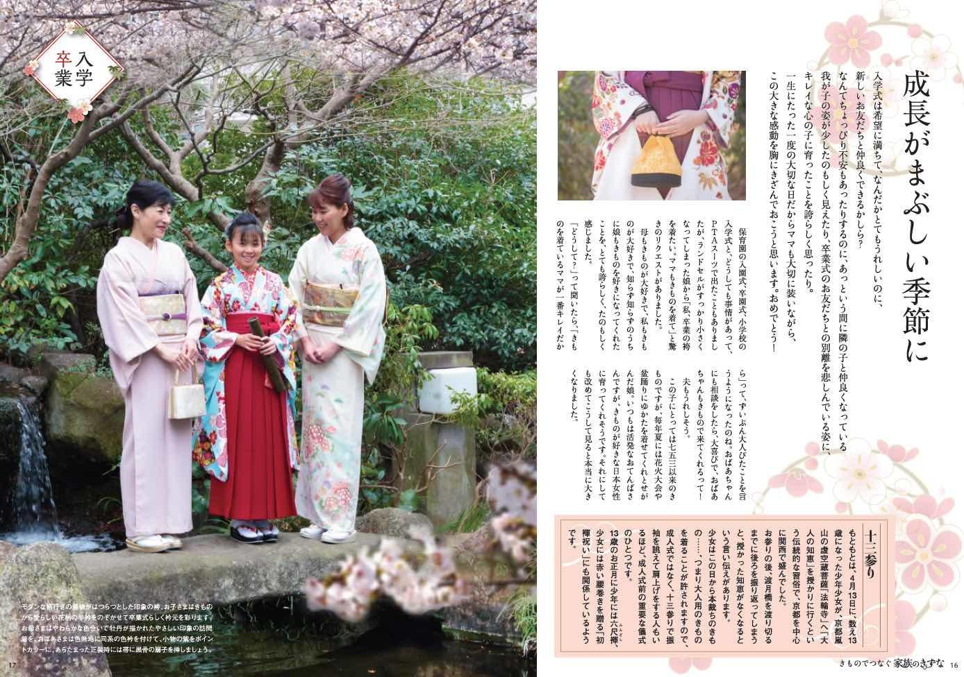 sotugyo_tukagirei.jpg