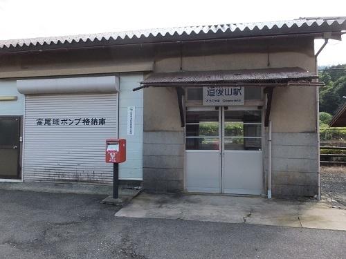 dougoyama (1)