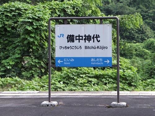 koujiro (5)
