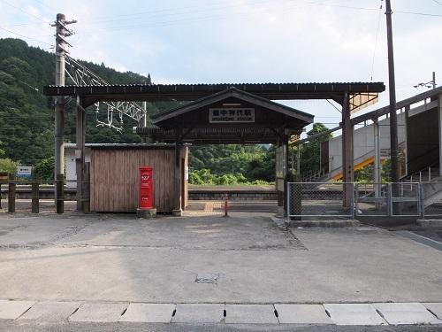 koujiro (8)