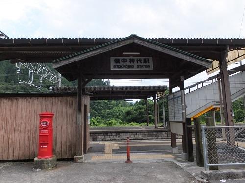koujiro (1)