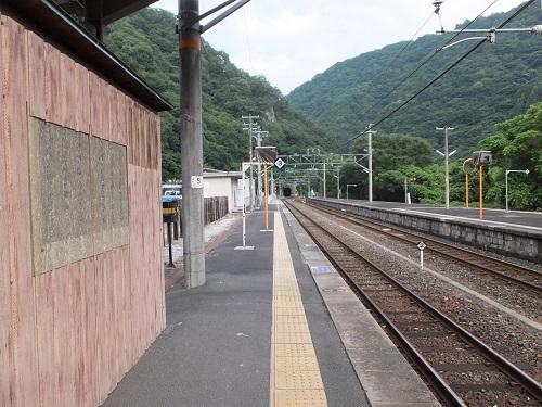 koujiro (2)