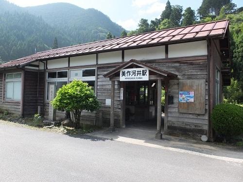 nimasakakawai (6)