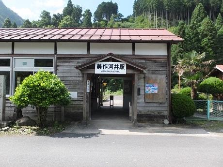 nimasakakawai (5)