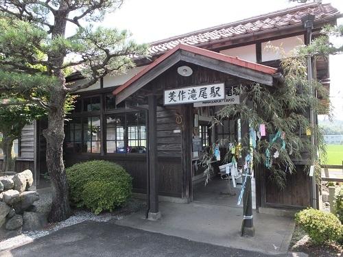 mimakatakio (24)