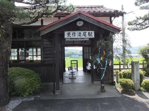 mimakatakio (25)
