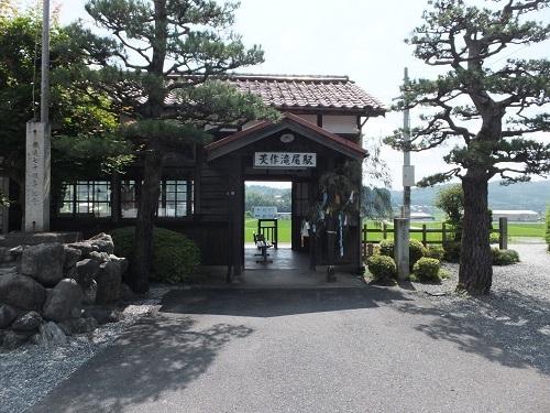 mimakatakio (1)