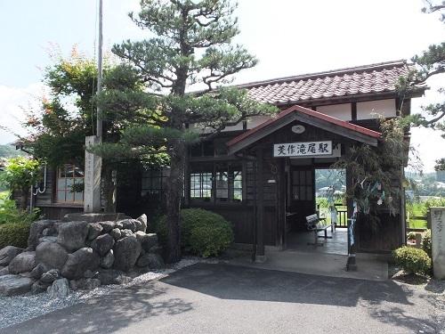 mimakatakio (2)