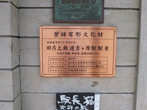 kitigahara (9)