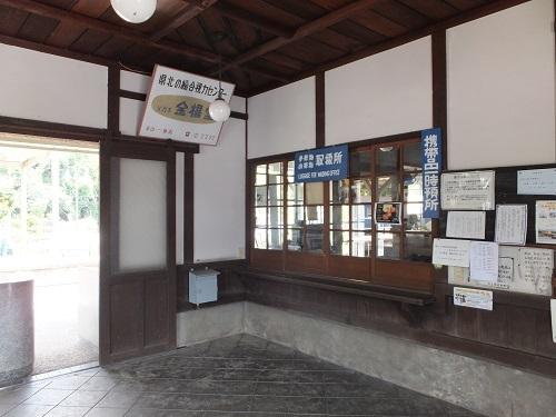kitigahara (11)