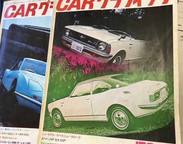 cargp1970.jpg