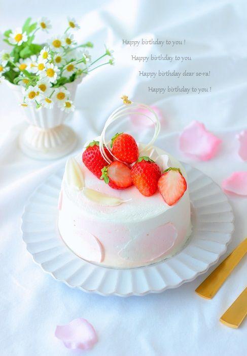 227ケーキ