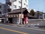 IMG_20170320_115618.jpg