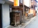 NEC_0589.jpg