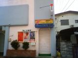 NEC_0660.jpg