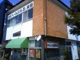 NEC_0670.jpg