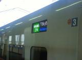 NEC_0686.jpg