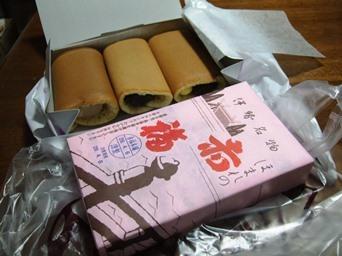 4/6 桑名土産 あんまきと赤福