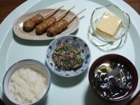 4/20 夕食 つくね串、ギバサ豆苗カニかまのワサビマヨ和え、玉子豆腐、筍とワカメの味噌汁、ごはん