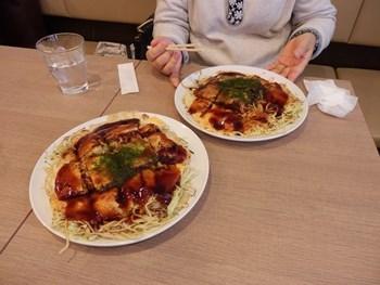 4/30 お好み焼き スペシャル(ミックス)とチーズ 元祖へんくつや