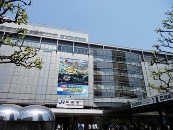 4/30 広島駅