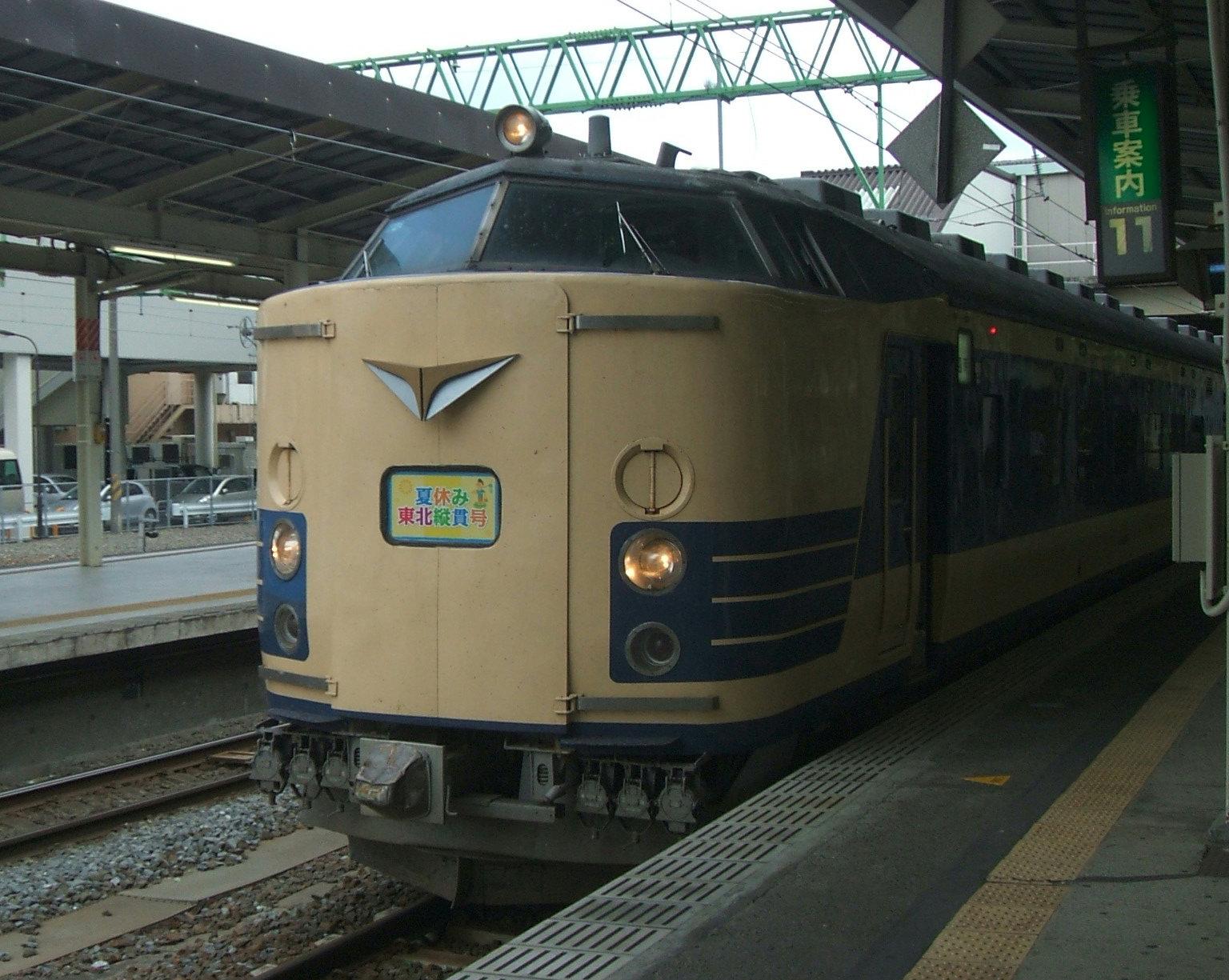 DSCF2384トリ