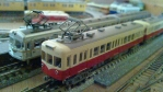 NEC_0125.jpg
