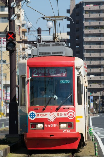 kagoshima2113.jpg