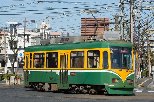 kagoshima2122-3.jpg