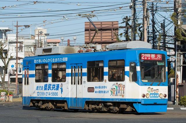 kagoshima9701.jpg