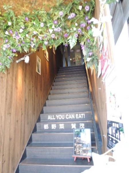 都野菜 賀茂 京都水族館前店 (4)