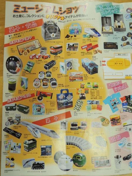 都野菜 賀茂 京都水族館前店 (34)