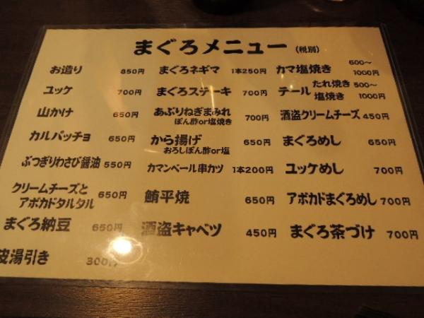 みねや(和歌山) (5)