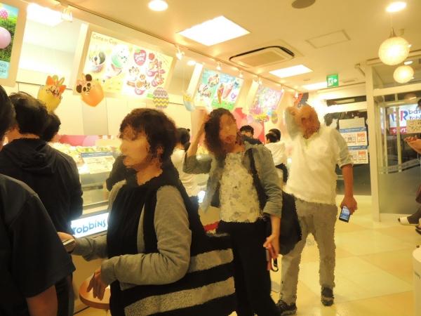 サーティワンアイスクリーム 西大和店 201704 (5)